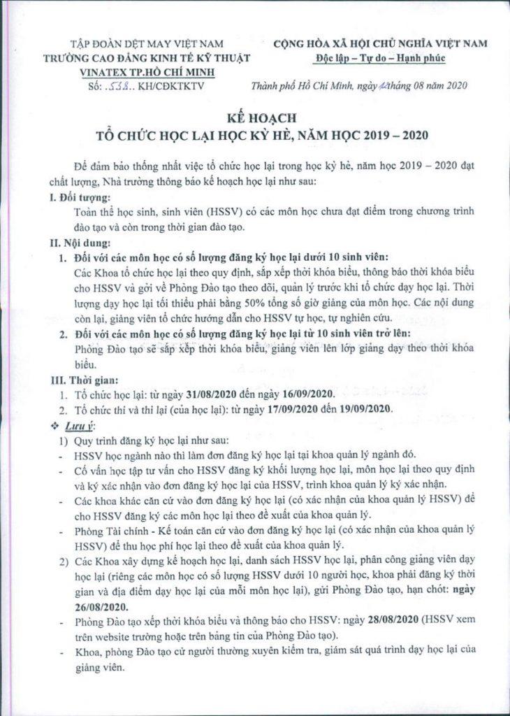 Kế hoạch học lại trang 1